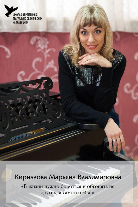 Яна Владимировна