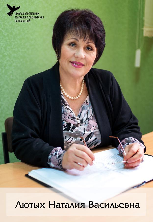 натальявасильевна1