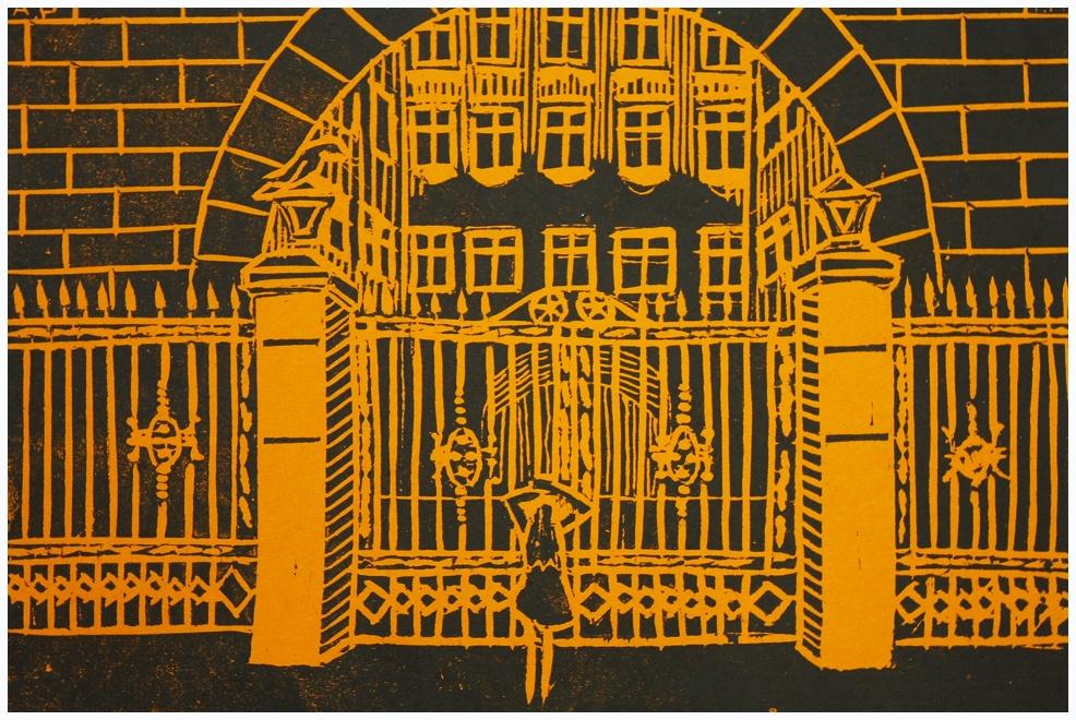 Абидов Р. Дворец труда-660