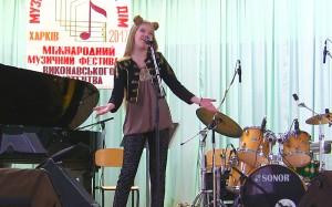Федорченко